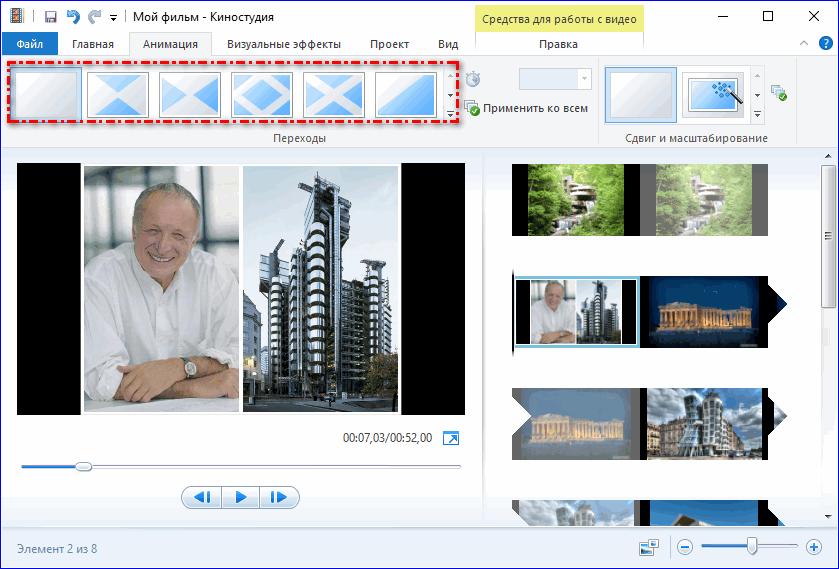 Анимация Киностудия