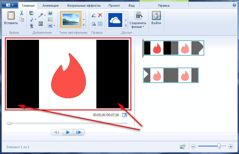 Черный фон при работе с фотографиями в Windows Movie Maker
