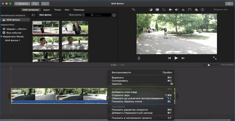 Импортированное и размещенное на таймлайне видео в iMovie