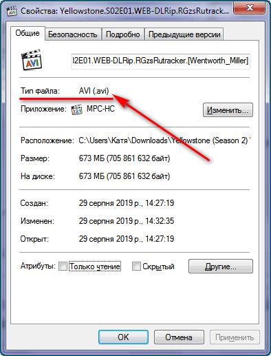 Определить тип файла в Movie Maker