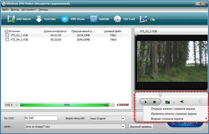 Создание скриншотов Movie Maker