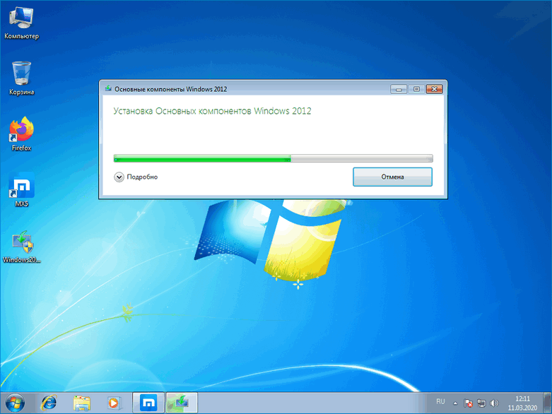 Установка Основных компонентов Windows 2012
